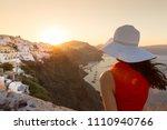 santorini travel tourist...   Shutterstock . vector #1110940766
