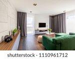 plants on wooden cupboard in... | Shutterstock . vector #1110961712