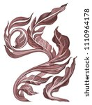 abstract hand drawn floral...   Shutterstock . vector #1110964178