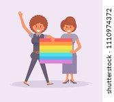 parade lgbtq vector. cartoon.... | Shutterstock .eps vector #1110974372