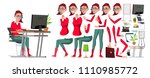 office worker vector. woman.... | Shutterstock .eps vector #1110985772