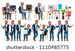 office worker vector. face... | Shutterstock .eps vector #1110985775