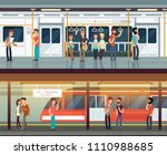 subway inside with people man... | Shutterstock . vector #1110988685