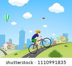 man rides a bicycle down the...   Shutterstock .eps vector #1110991835