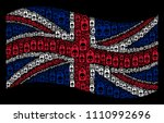 waving united kingdom state... | Shutterstock .eps vector #1110992696