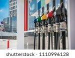 gas station. petrol. | Shutterstock . vector #1110996128
