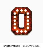 letter o. realistic rusty light ... | Shutterstock . vector #1110997238