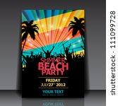 retro summer beach party flyer  ... | Shutterstock .eps vector #111099728