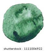 watercolor green spot   Shutterstock .eps vector #1111006922