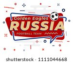 speech bubble word russia with... | Shutterstock .eps vector #1111044668