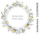 floral frame. camomile... | Shutterstock . vector #1111054628