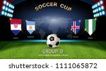 soccer cup 2018  set of... | Shutterstock .eps vector #1111065872