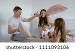cute little girl is fighting... | Shutterstock . vector #1111093106