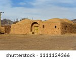 old houses with dome roof.... | Shutterstock . vector #1111124366