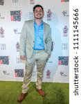j.r. villarreal attends the... | Shutterstock . vector #1111145666