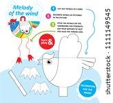 cute decoration for children... | Shutterstock .eps vector #1111149545
