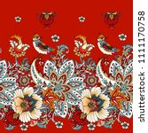 seamless border with paisley... | Shutterstock .eps vector #1111170758