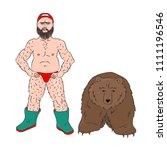 the guy is naked in boots and... | Shutterstock .eps vector #1111196546