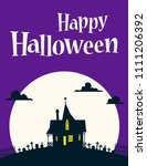 happy halloween illustration on ... | Shutterstock .eps vector #1111206392