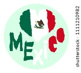 Love Mexico  America. Vintage...