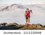 runner trail running fitness... | Shutterstock . vector #1111220048