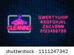 neon dry cleaning glowing sign... | Shutterstock .eps vector #1111247342