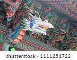 yangsang city  gyeongnam do ...   Shutterstock . vector #1111251722