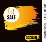 hot sale banner in grunge style.... | Shutterstock .eps vector #1111281485