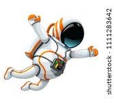 astronaut on white | Shutterstock .eps vector #1111283642