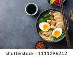 asian noodle soup  ramen with... | Shutterstock . vector #1111296212