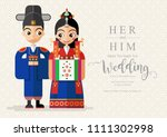 korean wedding invitation card... | Shutterstock .eps vector #1111302998