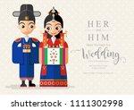 korean wedding invitation card... | Shutterstock .eps vector #1111302998