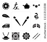 set of 13 simple editable icons ... | Shutterstock .eps vector #1111311038