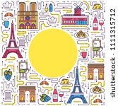 country france travel vacation... | Shutterstock . vector #1111315712