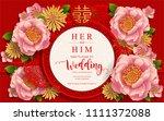 chinese oriental wedding... | Shutterstock .eps vector #1111372088
