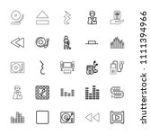 player icon. collection of 25... | Shutterstock .eps vector #1111394966