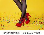 colorful holiday background...   Shutterstock . vector #1111397405