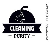 cleaning purity logo. simple... | Shutterstock . vector #1111398605