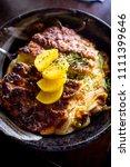 japanese crispy pork katsudon... | Shutterstock . vector #1111399646