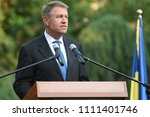 bucharest  romania   june 12 ... | Shutterstock . vector #1111401746