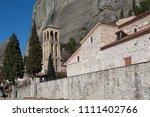 greece  monastery on the rocks... | Shutterstock . vector #1111402766