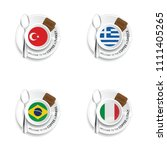 coffee cup with flags vector... | Shutterstock .eps vector #1111405265