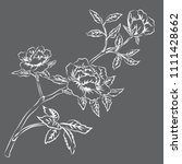 Twig With Three Roses Silhouette