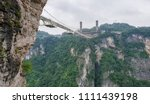 a view of the glass bridge... | Shutterstock . vector #1111439198