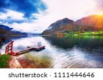 idyllic autumn scene in... | Shutterstock . vector #1111444646