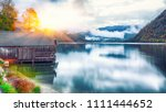 idyllic autumn scene in... | Shutterstock . vector #1111444652