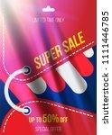 summer sale 50  off discount....   Shutterstock .eps vector #1111446785