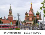 moscow  russia  06.12.2018.... | Shutterstock . vector #1111446992