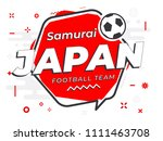speech bubble japan with icon... | Shutterstock .eps vector #1111463708
