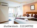 interior of modern comfortable... | Shutterstock . vector #111149702